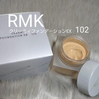 RMK - RMK クリーミィファンデーションEX 102