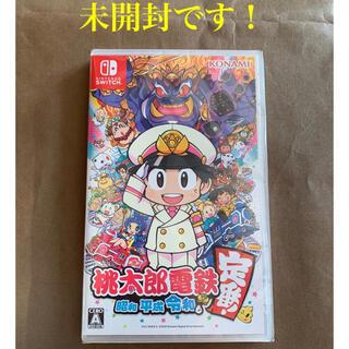 Nintendo Switch - 新品 任天堂 桃太郎電鉄 ~昭和 平成 令和も定番!~ Switch
