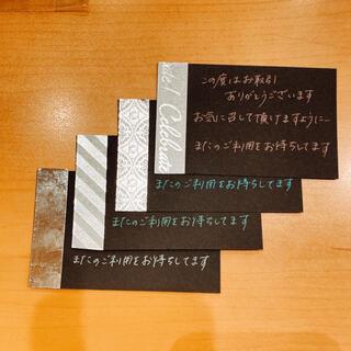 サンキューカード 手書き シルバー(カード/レター/ラッピング)