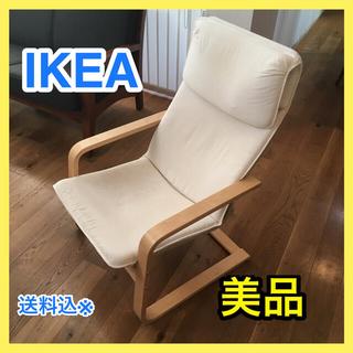 イケア(IKEA)の美品★ IKEA ポエング POÄNG ペロ PELLO クッション付(一人掛けソファ)