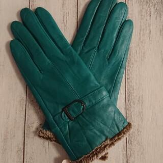 手袋 グリーン 緑 羊革 レザー手袋 革  裏起毛 暖かい 自転車