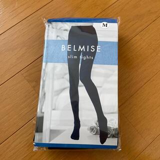 BELMIS ベルミス Mサイズ  即購入◎