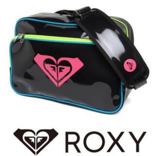 ロキシー(Roxy)の【島村春世さんサイン入り】【送料無料】ロキシー エナメルバッグ(バレーボール)