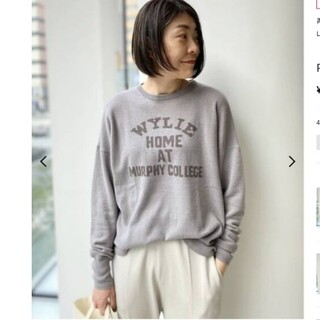 L'Appartement DEUXIEME CLASSE - グッドグリーフ Cashmere Logo Knit Pullover