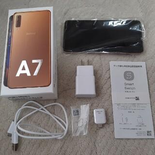 Galaxy - 【ほぼ新品】Galaxy A7 ゴールド 64GB SIMフリー (値下げ不可)