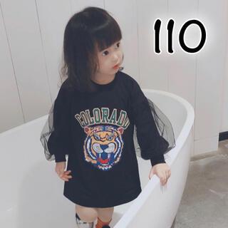 長袖 ワンピース 110 黒 韓国 子供服 トラ チュール トップス バルーン(ワンピース)