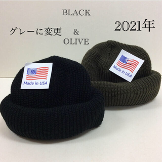 ロスコ(ROTHCO)のロスコ ニット帽 ブラック&グレー ROTHCO knitcap(ニット帽/ビーニー)