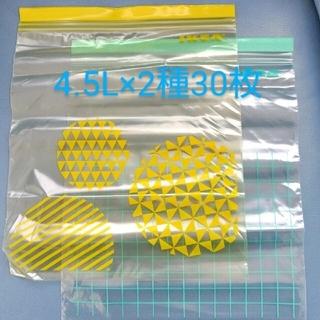 イケア(IKEA)のIKEA イケア ISTAD イースタード フリーザーバッグ 30枚(収納/キッチン雑貨)