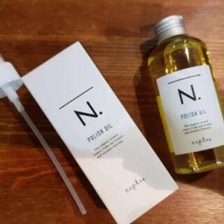 NAPUR - N、ポリッシュオイル
