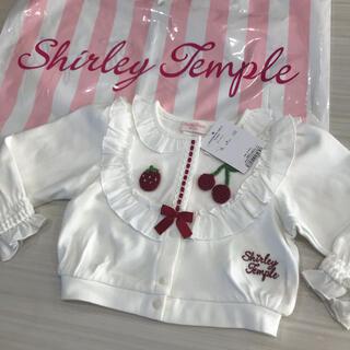 Shirley Temple - お探しの方がいらっしゃれば
