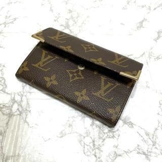 ルイヴィトン(LOUIS VUITTON)の正規品✨ルイヴィトンモノグラム折り財布、即日発送‼️(財布)