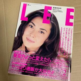 リー(Lee)の雑誌 バックナンバー LEE リー 1998 2月号(ファッション)