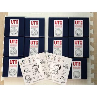 ユニクロ(UNIQLO)のユニクロ UNIQLO スヌーピー  豆皿 マメザラ 2種類✖️5枚(食器)