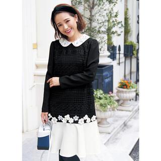 Chesty - 襟フラワービジュー刺繍レース裾フレアワンピ