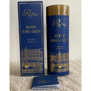 【やすひら様専用】TWG  RITZY EARL GREY 紅茶 アールグレイ(茶)