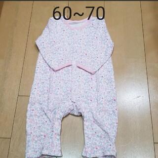 うさぎ × 小花柄 ロンパース 60~70