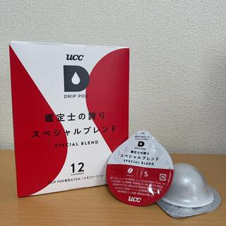 ユーシーシー(UCC)のUCC ドリップポッド カートリッジ 12個セット(コーヒー)