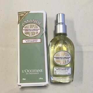 L'OCCITANE - ロクシタン スキンオイル
