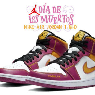 NIKE - NIKE AIR JORDAN 1 MID DAY OF THE DEAD