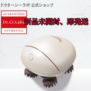 ドクターシーラボ(Dr.Ci Labo)のドクターシーラボリフトアップマッサージャー(マッサージ機)
