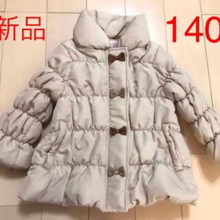 新品 140 中綿ジャケット