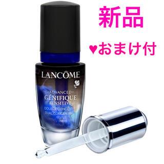 ランコム(LANCOME)のジェニフィックアドバンスト デュアルコンセントレート【新品】(美容液)