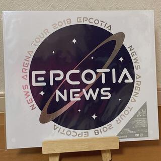 ジャニーズ(Johnny's)の❤︎ NEWS EPCOTIA DVD ❤︎(アイドルグッズ)
