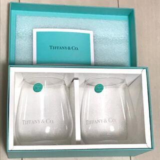 Tiffany & Co. - 新品 ティファニー ペアグラス