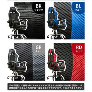 ★送料込・新品 ★フルフラットメッシュレーシングチェア BK/BL/GR/RD(ハイバックチェア)