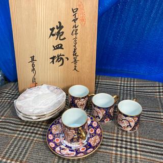 ロイヤル伊万里 碗皿揃 其泉作 カップ4ソーサー5(食器)