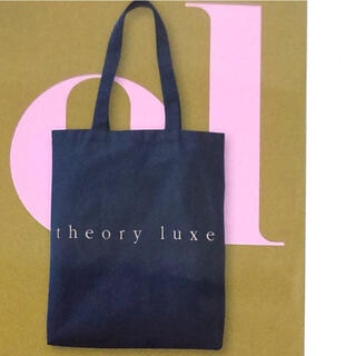 Theory luxe - マリソル付録 theory luxe メガサブ トートバッグ