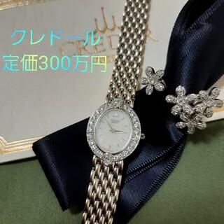 SEIKO - クレドール SEIKO プレステージ オパール文字盤 最高級時計 300万円