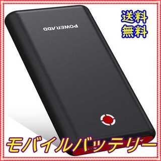 Poweradd製 20000mAh モバイルバッテリー