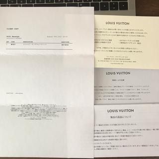 LOUIS VUITTON - ルイヴィトン マフラー スカーフ ウール100%