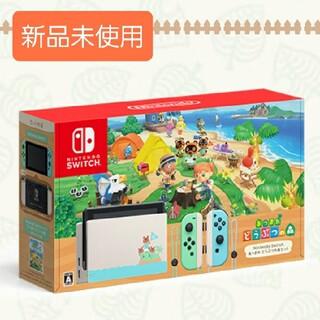 Nintendo Switch - Nintendo Switch任天堂スイッチ あつまれどうぶつの森セット
