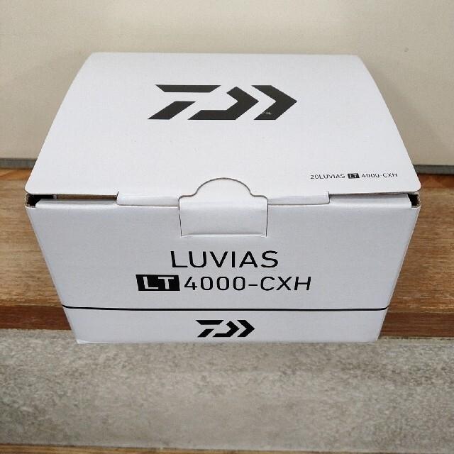 DAIWA(ダイワ)のダイワ ルビアス LT4000-CXH(2020年モデル スポーツ/アウトドアのフィッシング(リール)の商品写真
