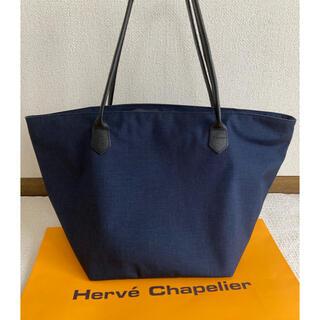 Herve Chapelier - エルベシャプリエ   1425 ネイビー 舟形トート レザーハンドル