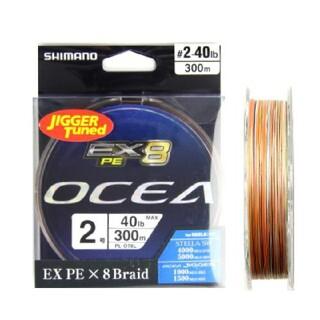 シマノ(SHIMANO)のシマノ OCEA EX8 PE 2号 300m 新品(釣り糸/ライン)
