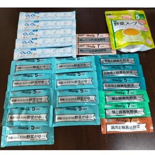 和光堂 - 23点まとめ売り 離乳食 ベビー ミルク