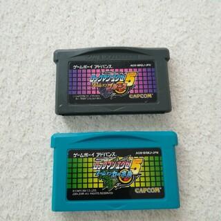 ゲームボーイアドバンス(ゲームボーイアドバンス)のロックマンエグゼ 5 2本セット(携帯用ゲームソフト)