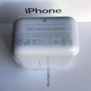Apple - アップル純正 10W電源アダプター