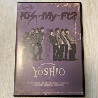 キスマイフットツー(Kis-My-Ft2)のKis-My-Ft2 YOSHIO -new member- DVD (アイドルグッズ)