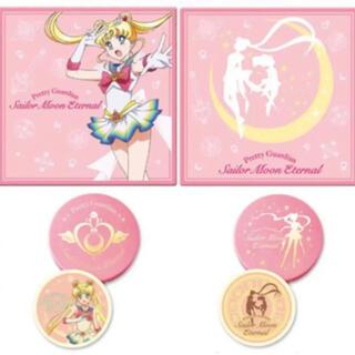 セーラームーン - 美少女戦士セーラームーン☆コンパクトチョコ2種