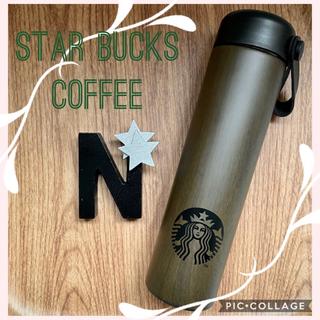 Starbucks Coffee - 新品!スターバックス海外限定タンブラー★おまけ付き!