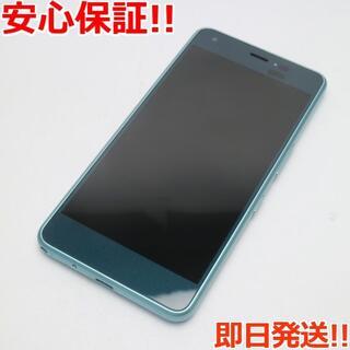 キョウセラ(京セラ)の美品 704KC ブルー 本体 白ロム (スマートフォン本体)