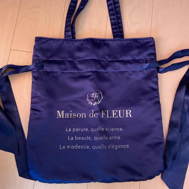 Maison de FLEUR(メゾンドフルール)のメゾンドフルール トート レディースのバッグ(トートバッグ)の商品写真
