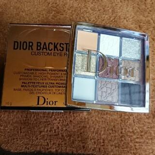 Christian Dior -  ディオール バックステージ ユニバーサル 001