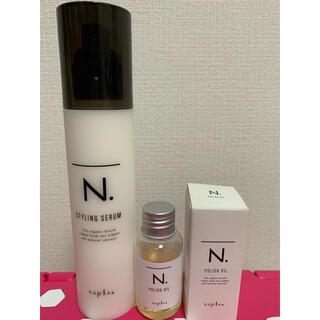 NAPUR - ナプラ N. エヌドット スタイリングセラム&ポリッシュオイル