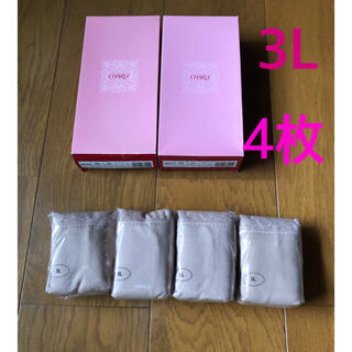 シャルレ - 新品未使用 シャルレ 3L ショーツ 4枚セット