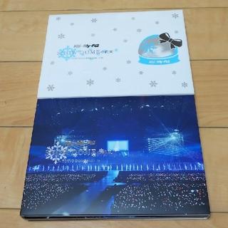 キスマイフットツー(Kis-My-Ft2)のまるまるまる様専用 SNOWDOMEの約束(DVD)(ミュージック)